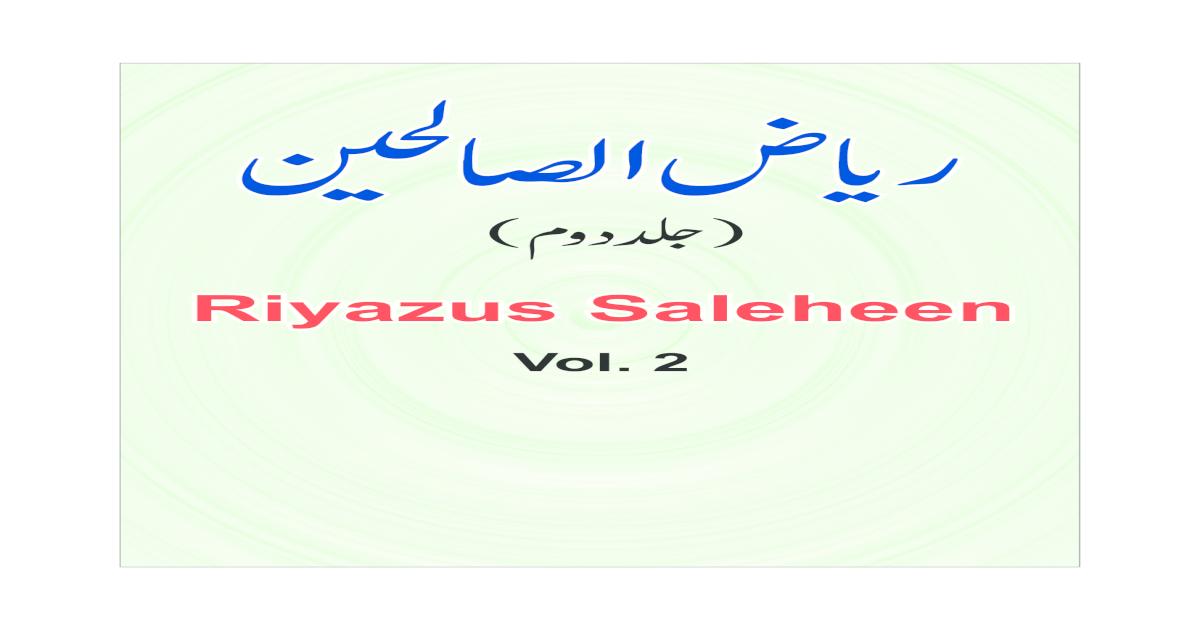 Riyazus Saleheen Vol 2 - [PDF Document]